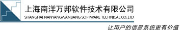 Shanghai Nanyang Wanbang Software Technology Co logo